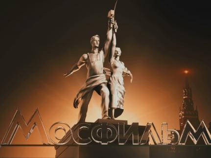 В Российской Федерации снимут фильм оликвидации Шамиля Басаева