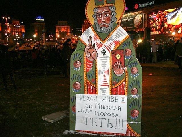 ВКиеве вместо Деда Мороза иСнегурочки детей будет поздравлять святой Николай