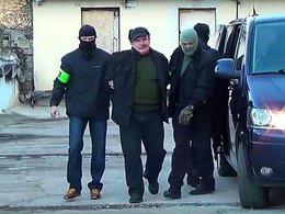 Задержание Леонида Пархоменко