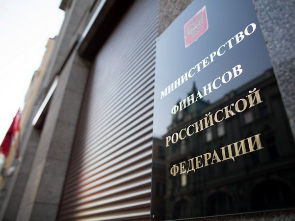 Минфин предложил план защиты инвестиций в экономику России
