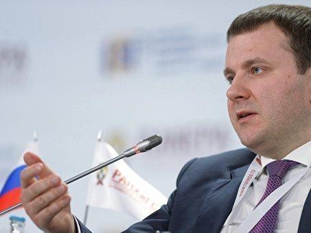 Назначен новый руководитель Минэкономразвития