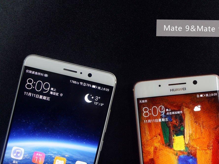 Huawei презентовала флагманские мобильные телефоны ипланшеты новоиспеченной линейки