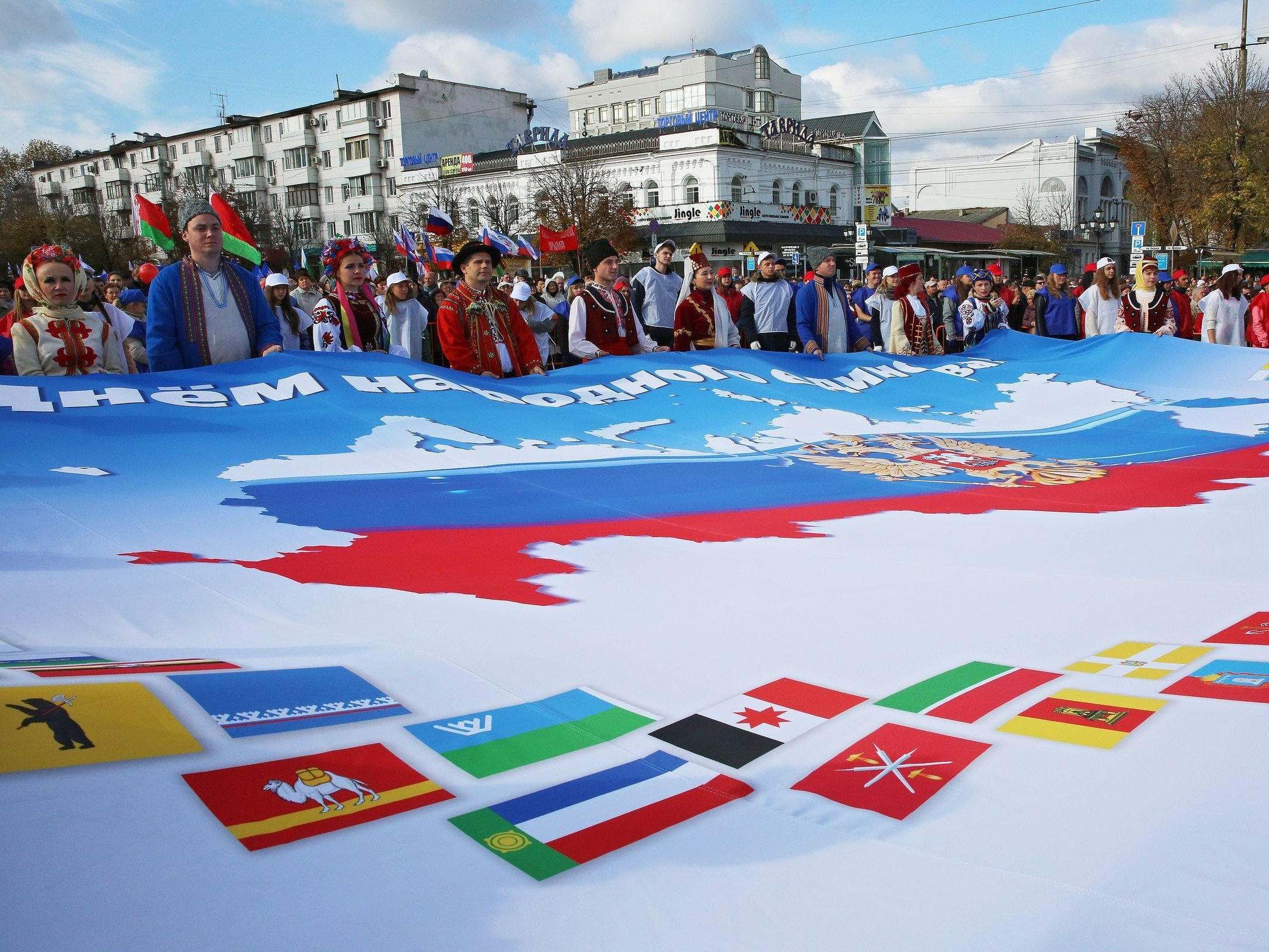 57% граждан России небудут праздновать День народного единства эксклюзив— Опрос