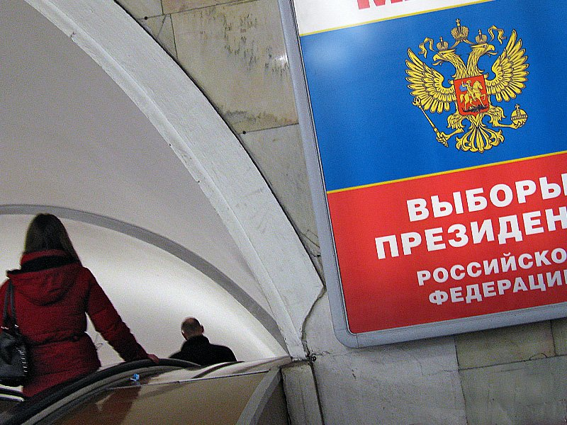 Вгосударстве могут перенести выборы президента РФ