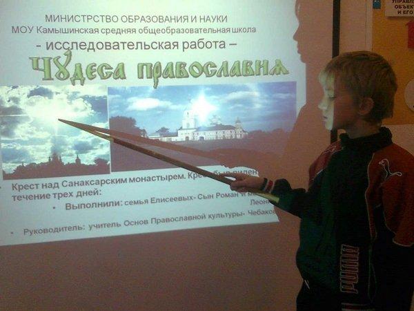 Уральских студентов обучили основам духовной безопасности налекциях поОБЖ