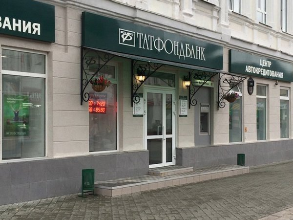 Клиентам проблемных банков Татарии зачтут зависшие налоги ивзносы