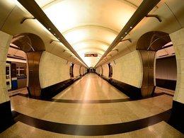 Станция метрополитена в Москве