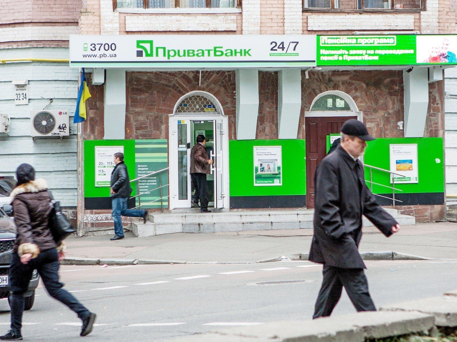 Экс-руководство: Гонтарева сменила правила игры ради уничтожения «Приватбанка»