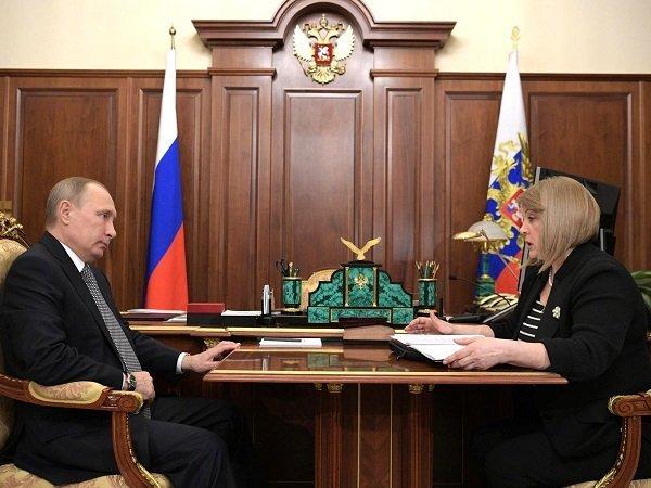 Памфилова попросила Путина внедрить систему видеонаблюдения на выборах-2018