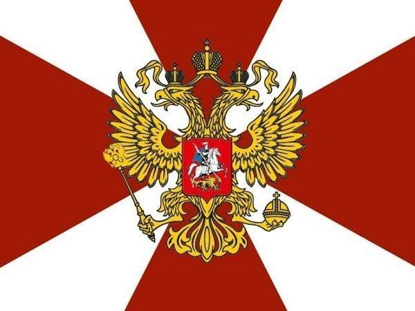 Знамя Росгвардии
