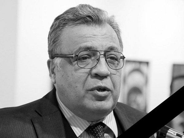 ВТурции задержали подозреваемого впричастности кубийству послаРФ