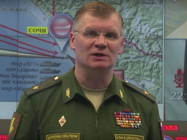 Песков отказался объяснять информацию опоставке ракет вСирию