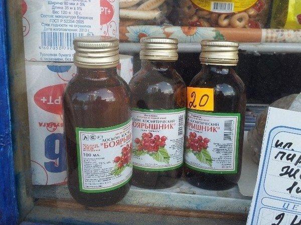 ВСибири введут запрет наторговлю спиртосодержащей продукцией
