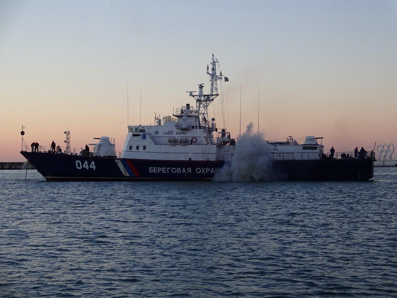 береговая охрана корабль картинки откуда хотела уезжать