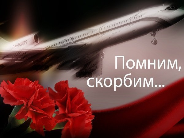 Опознаны неменее 70 жертв крушения Ту-154