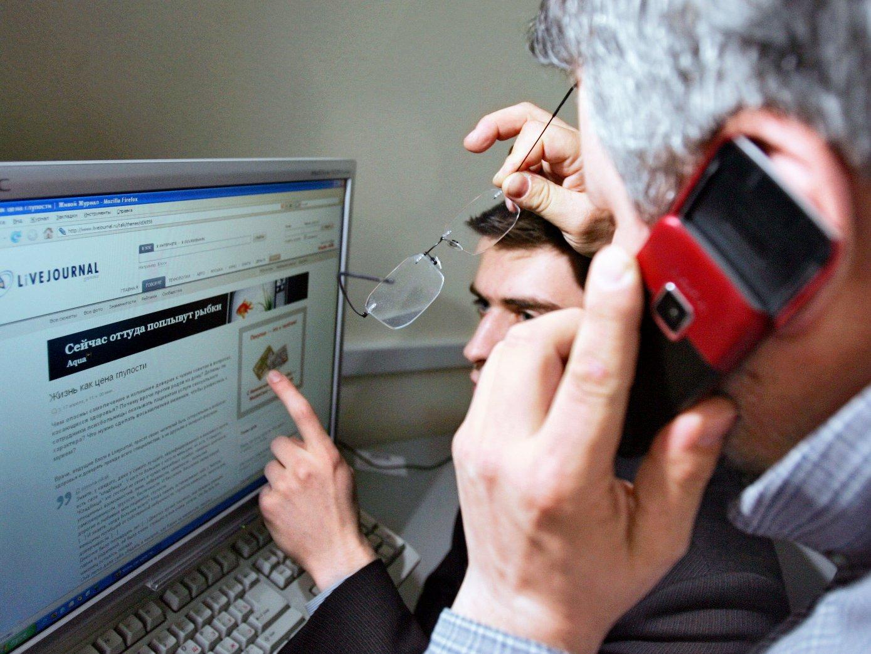Русским властям запретят закупать зарубежные антивирусы исофт