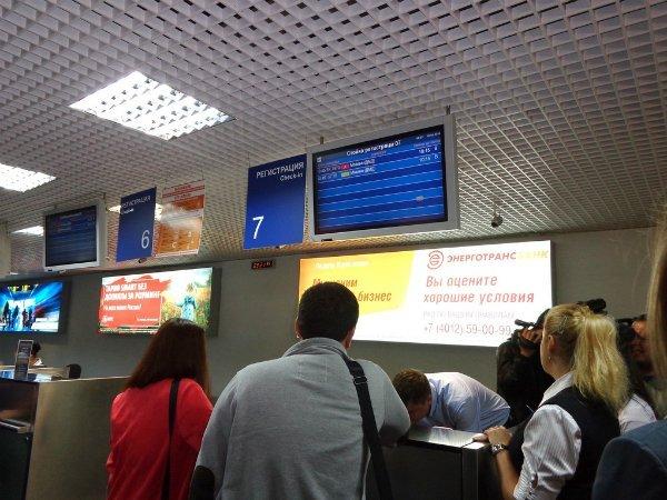 Ваэропорту Калининграда найден подозрительный предмет