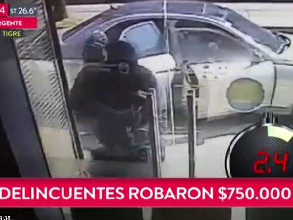 ВАргентине налетчики ограбили банк за30 секунд