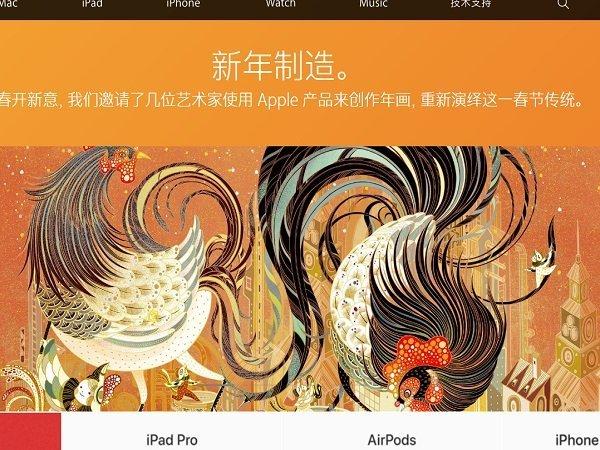 Власти Китайская республика вынудили магазины мобильных приложений проходить госрегистрацию