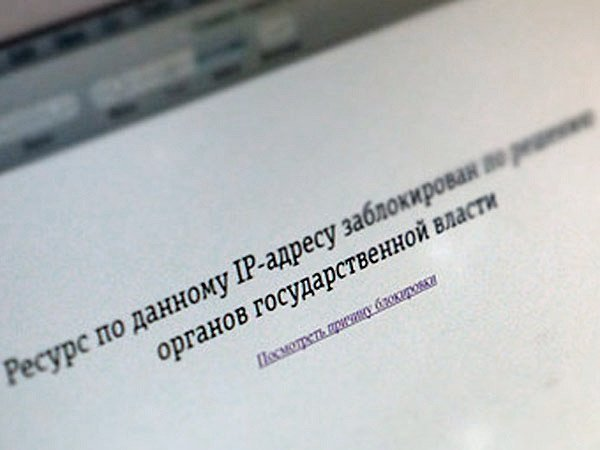 Как минимум  65% заблокированных российскими властями интернет-ресурсов  продолжают работать