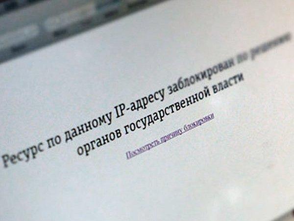 Путин утвердил закон оштрафах заотказ перекрыть запрещенные интернет-ресурсы