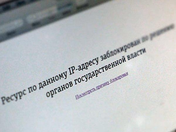 Видео Роскомнадзора снамеком наблокировку Telegram