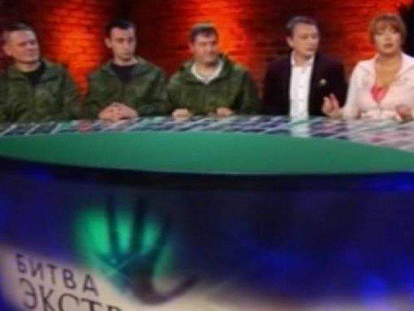 ВУкраинском государстве сняли сэфира «Битву экстрасенсов» из-за «людей вкамуфляже»