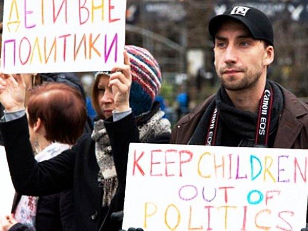 Картинки по запросу Дима яковлев последствия закона