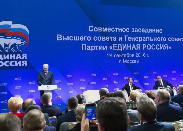 «Единая Россия»: интрига перед съездом