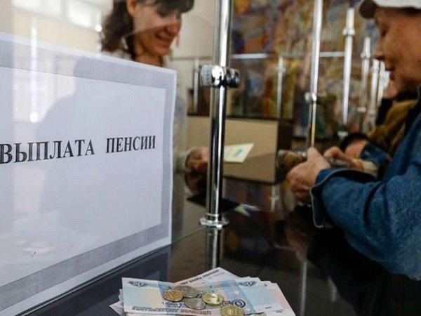 Где найти номер пенсионного счета накопительной части трудовой пенсии