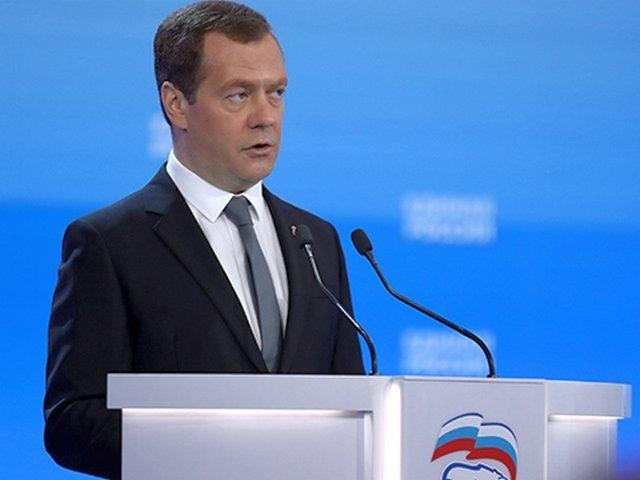 Д. Медведев переизбран напост председателя партии «Единая Россия»