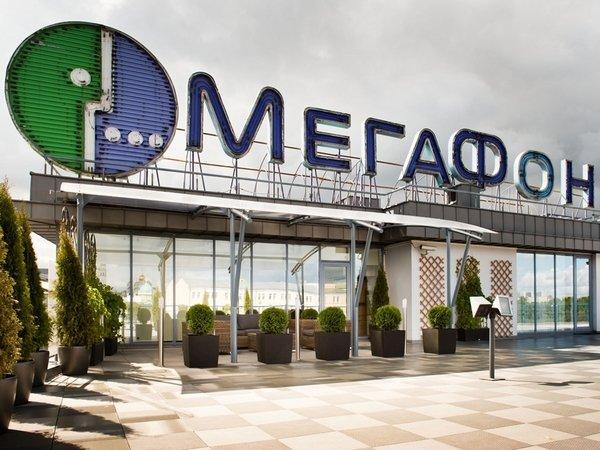 Акционеры «Мегафона» одобрили покупку контрольного пакета вMail.ru Group