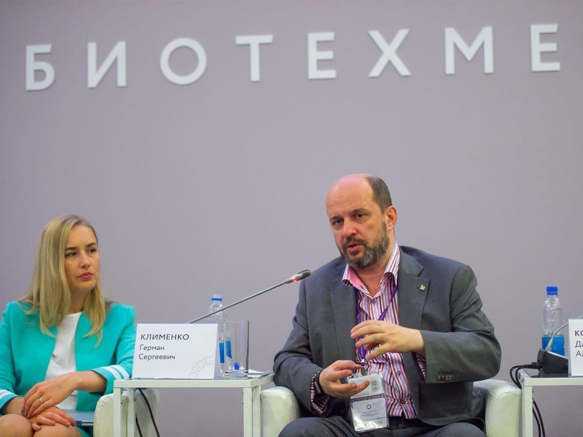 Герман Клименко ушел споста руководителя Института развития интернета