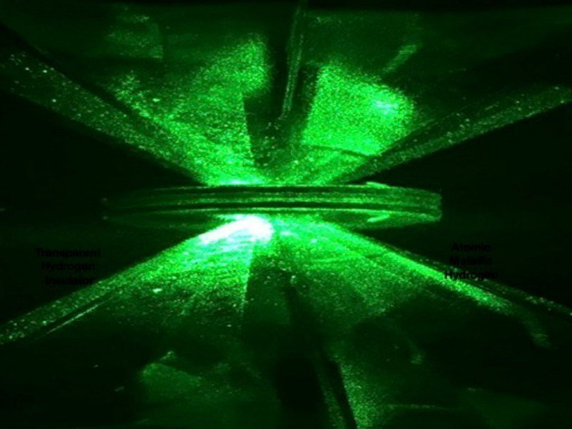 Североамериканским ученым удалось получить железный водород