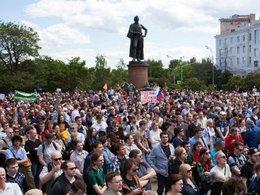 Россия. Митинг в Москве.