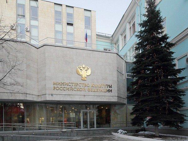 Мединский проинформировал ореорганизации департамента Минкультуры «после дела реставраторов»