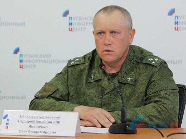 Национальная полиция ЛНР обвинила украинские спецслужбы вубийстве Олега Анащенко