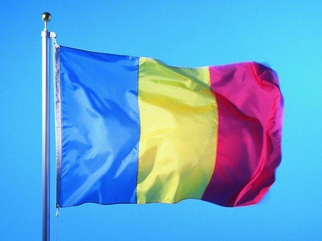 Руководитель МИД Румынии решил неостанавливаться в РФ вовремя перелета— Рогозин