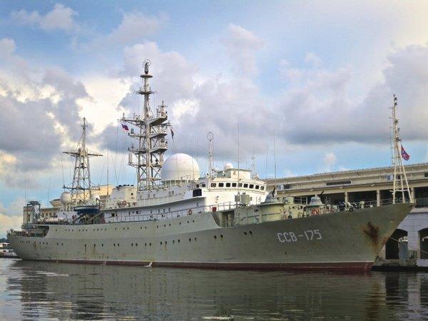 ВСША назвали примитивной прослушку срусского разведкорабля