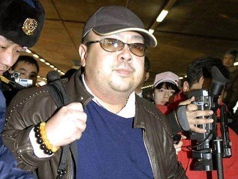 ВМалайзии подтвердили смерть брата Ким Чен Ына