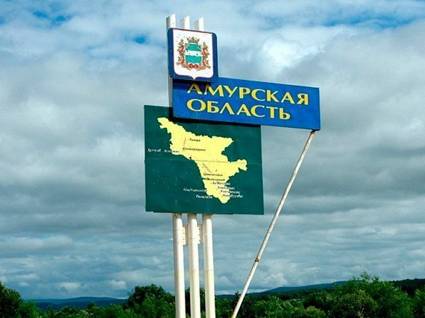 Территорией опережающего развития будет город Свободный