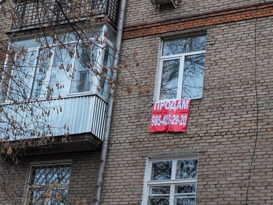 В РФ запретили отбирать выморочное жилье учестных клиентов
