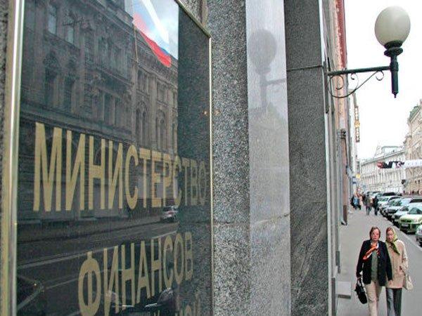 Министр финансов  РФвдвое увеличил  прогноз поросту ВВП в 2017-ом