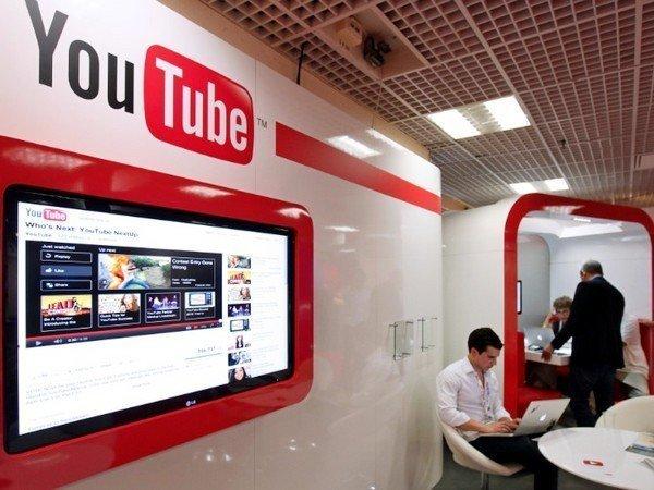 Где находится офис YouTube?
