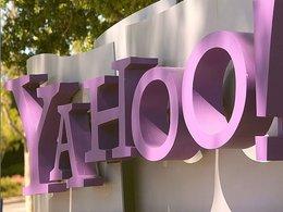 Логотип сервиса Yahoo
