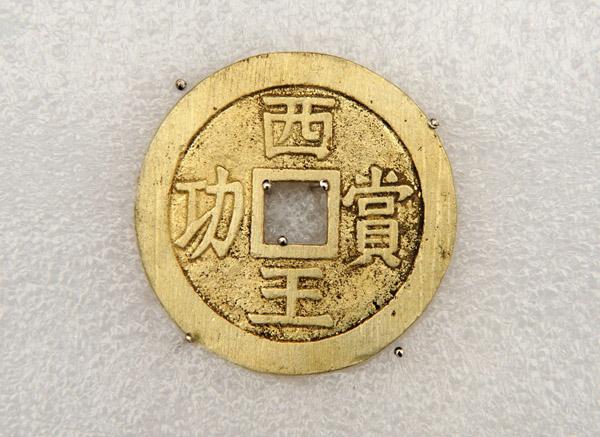 Картинки по запросу Золотые сокровища «Желтого тигра»