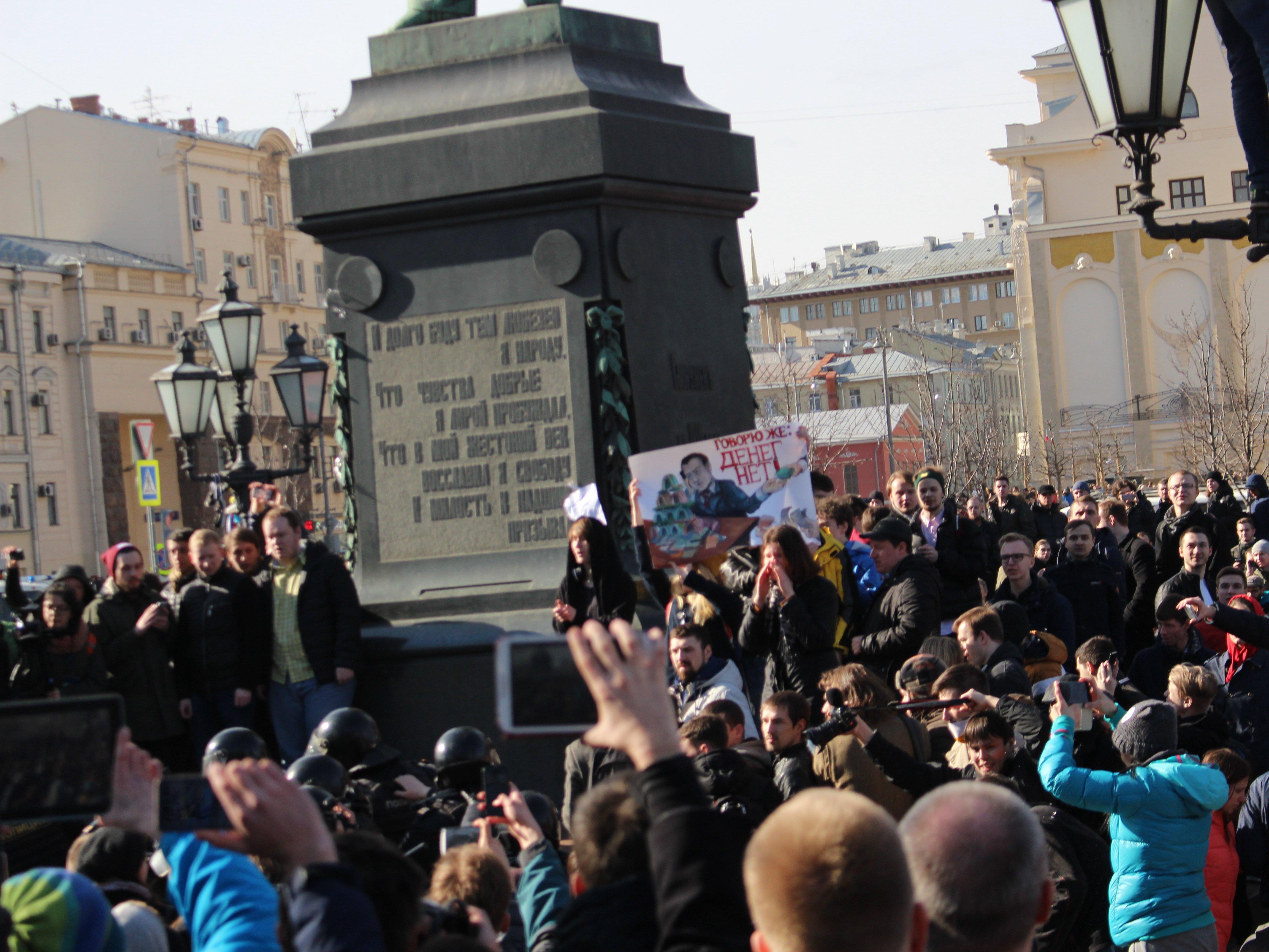 Мосгорсуд подтвердил законность ареста еще одного изучастников акции 26марта