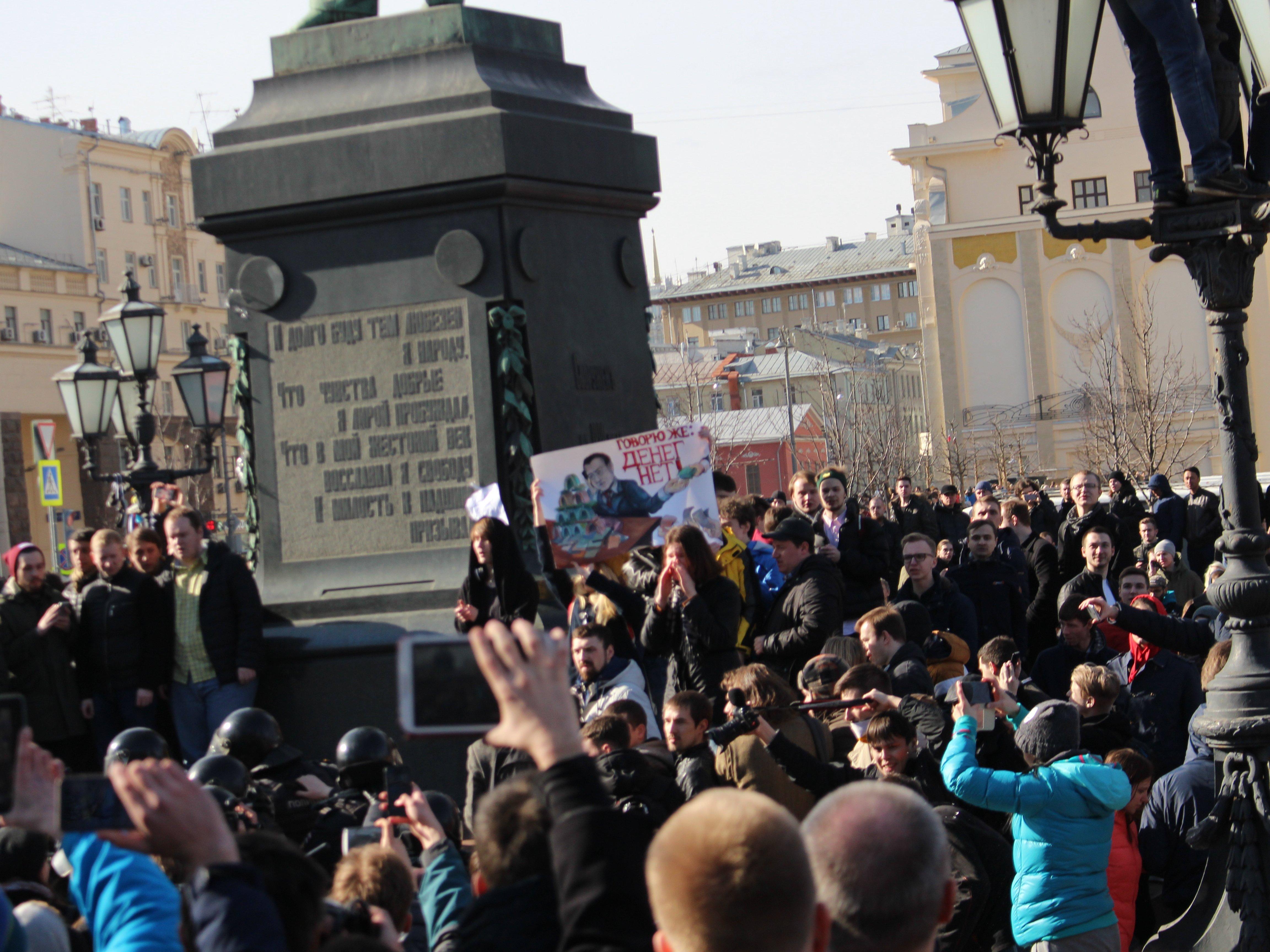 Обвинение запросило 4,5 года колонии для участника митинга 26 марта в Москве
