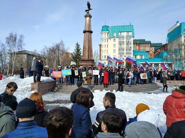 В Российской Федерации начались митинги «Оннам неДимон»— изадержания
