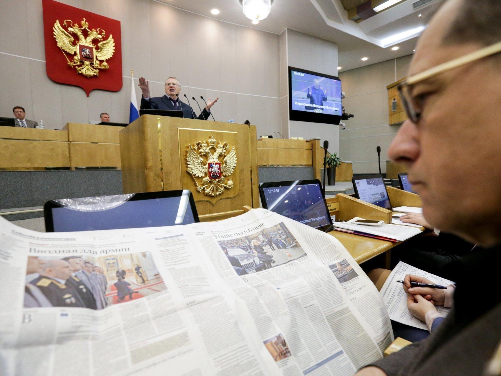 «Ниукого изпартий нет диалога». Государственная дума поссорилась сКремлем